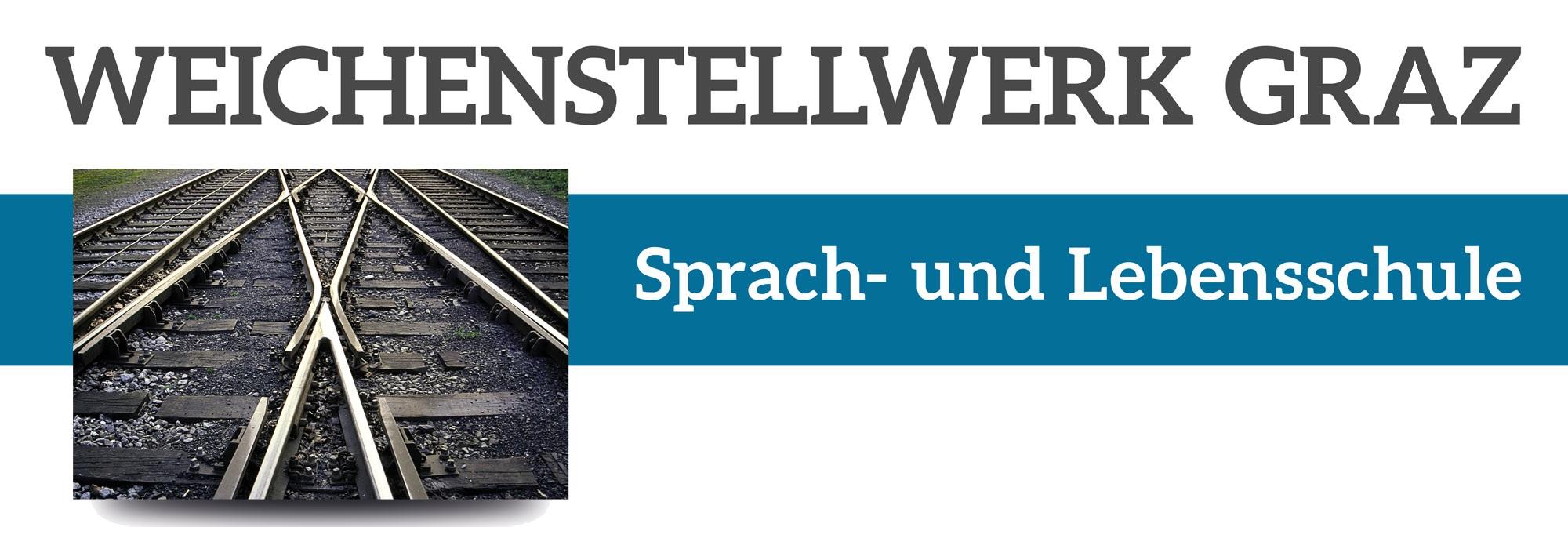 Logo Weichenstellwerk